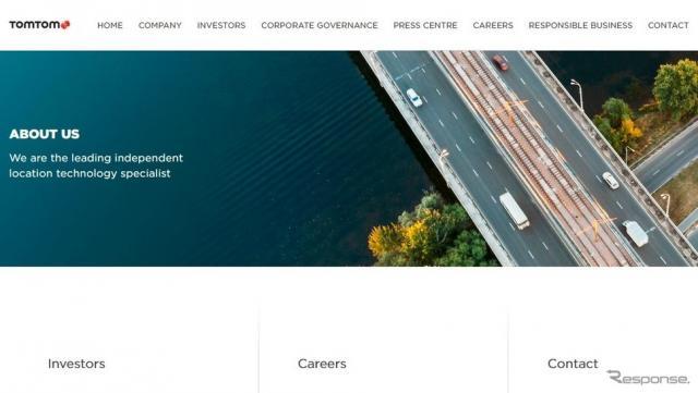 デジタル地図のトムトムの公式サイト