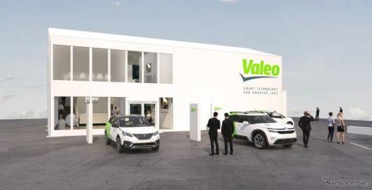 ヴァレオ、自動運転見据えたV2Xシステム発表へ…CES 2019