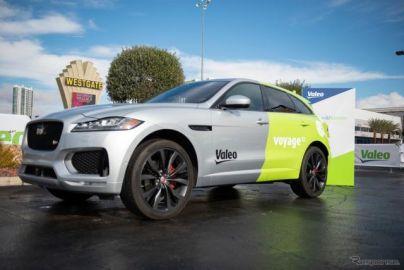 ヴァレオが最新の自動運転技術、VRで走行中の車内へ瞬間移動…CES 2019で発表予定
