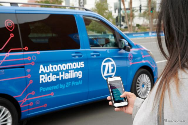 ZFのロボットタクシー《画像 ZF》