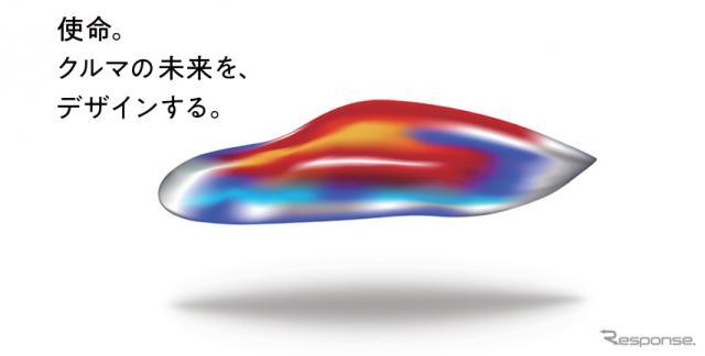 新日鐵住金ブースのメインコンセプトは「使命。クルマの未来を、デザインする。」鉄を主体としたマルチマテリアル化などを提案する。