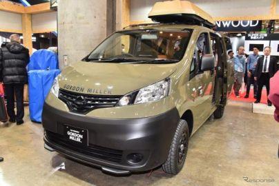 オートバックスのPB、車中泊ミニバンを市販予定…東京オートサロン2019