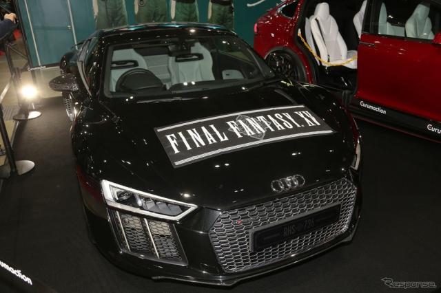 Audi R8 Star of Lucis(東京オートサロン2019)《撮影 佐藤隆博》