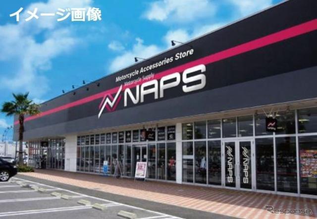新ロゴ採用の店舗イメージ