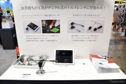 KTCブース、新発想のスマホ連動トルクレンチに大注目…東京オートサロン2019