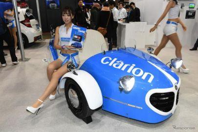 オプション採用が広がりつつあるクラリオンの「Quad Viewナビ」、その性能を実感…東京オートサロン2019