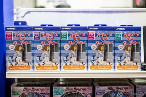 ミニバンがより使いやすく!レイブリックが電動スライドドアを足で開閉できるセンサー発売…東京オートサロン2019