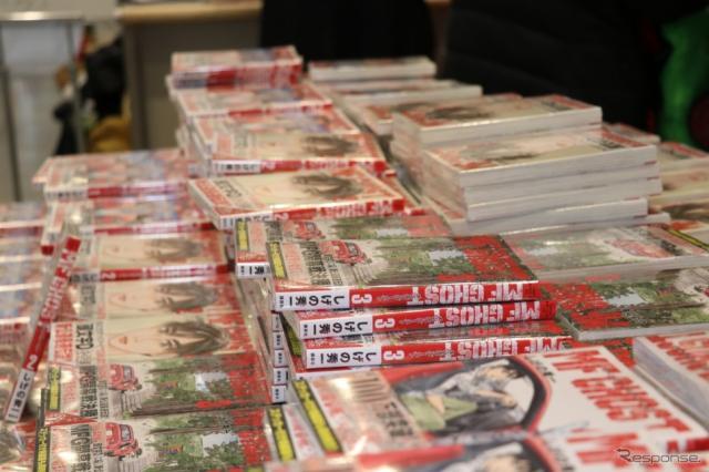 MFゴーストブースでは、人気の単行本が購入可能。初日から混雑だった。《撮影 中込健太郎》
