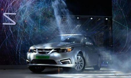サーブの親会社NEVS、新型EVの開発資金獲得…中国企業の傘下入りを発表