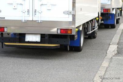 トラック運行をスマホで管理、富士通マーケティングがシステムを開発・提供