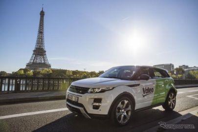 ヴァレオ、日本国内に自動運転車の開発・評価施設を新設