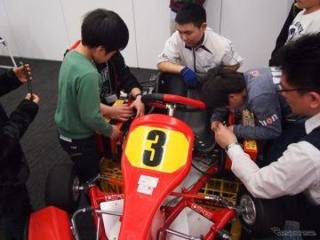 親子電気レーシングカート組立体験&最新EV試乗、日本EVクラブが開催 2月23日