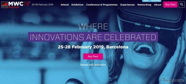 【MWC 2019】メルセデスベンツとマイクロソフト、トップが基調講演に登壇へ