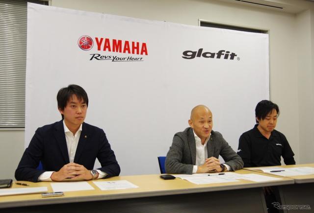 ヤマハ発動機とglafit(グラフィット)が2輪事業で業務提携を発表。ペダル付き電動バイクの普及をめざす(1月24日)《撮影 宮崎壮人》