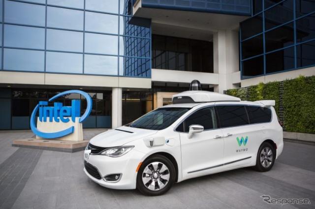 インテル本社とウェイモの自動運転テスト車両