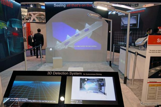 車両周辺の凹凸や落下物を3D化して検知して、距離や状況を図る「3D Dtection System」など、光学技術を使った出展が注目されたスタンレーのブース《撮影 会田肇》