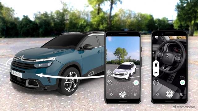 シトロエンが開発したFacebookメッセンジャーと連携したAR車両コンフィギュレータ