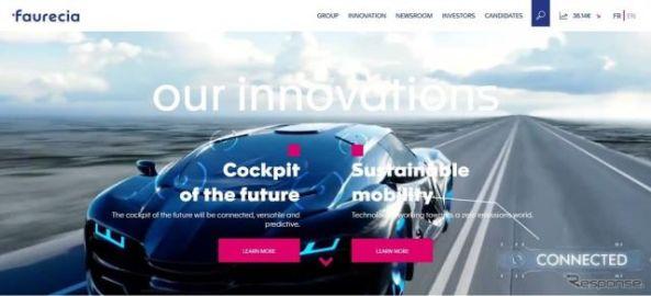 フォルシア、クラリオンのTOBを開始…買収後に新会社を日本で設立へ