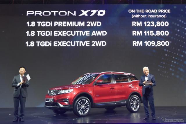 プロトンX70