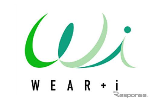 WEAR+iロゴ