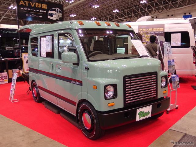 ATV群馬(ジャパンキャンピングカーショー2019)《撮影 高木啓》