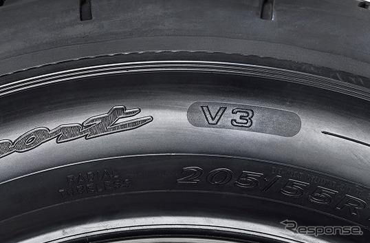 グッドイヤー イーグルRSスポーツV3
