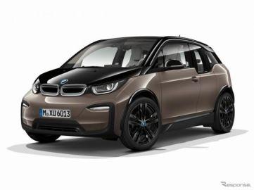 BMW i3、新型バッテリー搭載車発売 最大航続距離466kmを実現
