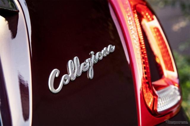 「Collezione」のロゴ