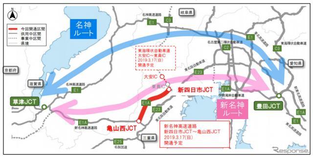 御殿場JCT〜草津JCT間のダブルネットワークが完成
