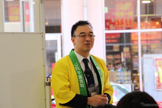 JR東日本 千葉支社 総務部企画室の佐藤裕史さん《撮影 吉田瑶子》
