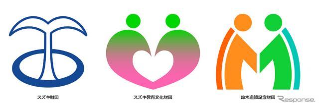 スズキ関連3財団のシンボルマーク