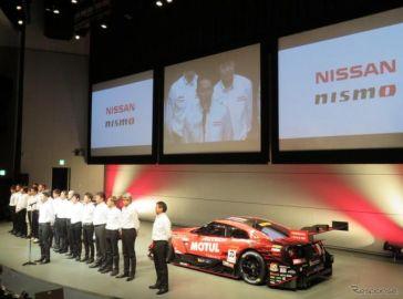 【SUPER GT】日産の2019年布陣決定…4年ぶりの戴冠に向け、GT500軍団は大幅リフレッシュ