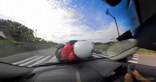 360度映像で交通事故を疑似体験、VR動画を公開 カーメイト&大分県警