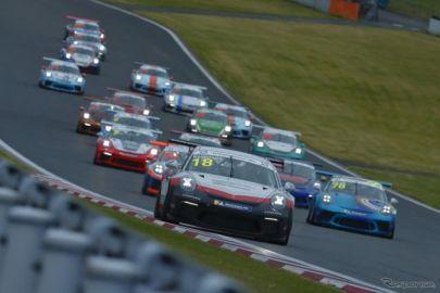 ポルシェカレラカップジャパン、6イベント11戦を開催 新レースシリーズも登場