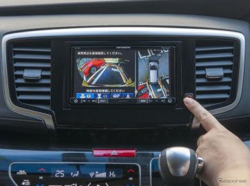 マルチカメラ映像を市販ナビに表示、データシステムから3車種