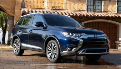 三菱 アウトランダー、最も維持費の安い中型SUVに認定…米『ケリー・ブルー・ブック』