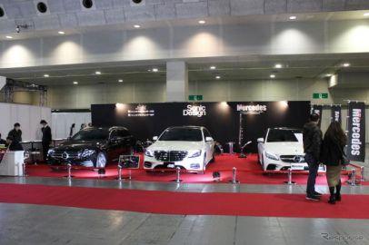 ソニックデザイン、気鋭のデモカー&新製品を展示…大阪オートメッセ2019