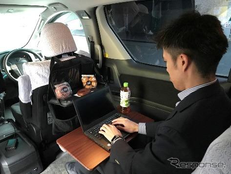 車内イメージ(ビジネスパーソン向け車両)