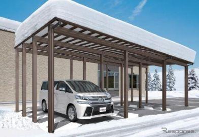 積雪地帯の身体障害者駐車スペース向け上屋を販売