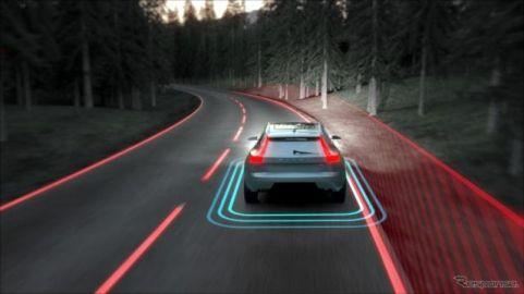 ボルボ 90シリーズ、先進安全・運転支援機能を追加できるソフトウェア発売
