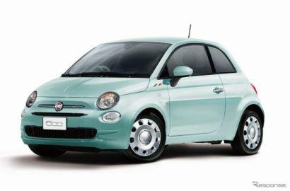 フィアット 500 / 500C にスーパーイタリアンな限定車 ベース車より16万円安