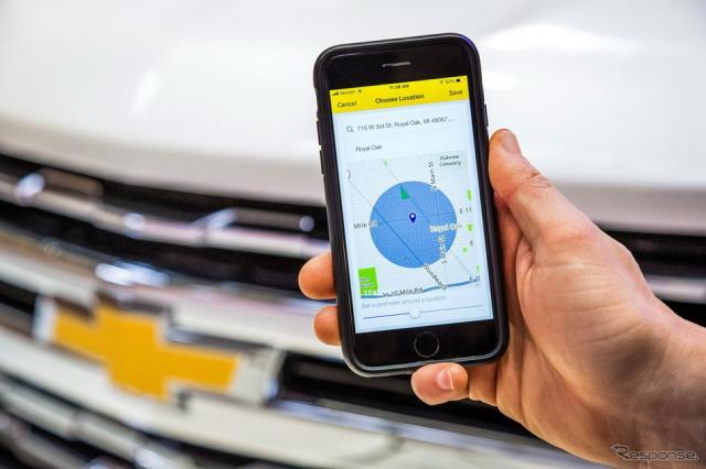 シボレーのスマートフォン向けアプリ「my Chevrolet」の新機能
