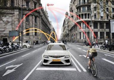 コンチネンタルとボーダフォン、セルラーV2X+5Gの新技術を共同開発…MWC 2019で発表へ