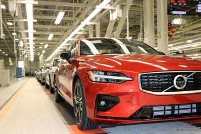 ボルボ S60 新型、米国から欧州へ初めて輸出…世界93か国に順次出荷へ