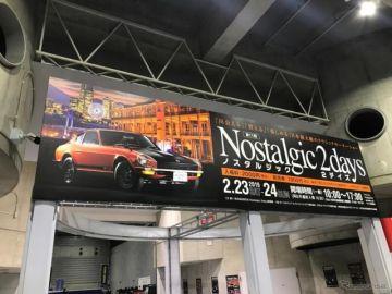 【ノスタルジック2デイズ】ミケロッティの試作車が2台!…搬入・設営日に潜入 2月23-24日開催
