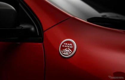 ジープ チェロキー 改良新型にオフロード仕様、「トレイルホーク」…ジュネーブモーターショー2019で発表予定