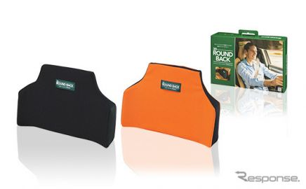 ソフト99、天然ラテックス採用のドライビングサポートクッション5製品発売