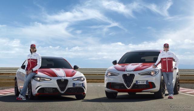 アルファロメオ・ジュリアとステルヴィオ の「アルファロメオレーシング」