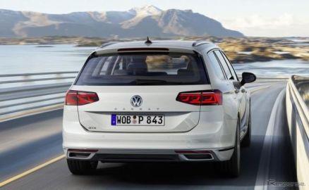 VW パサートPHVに改良新型、EVモード4割拡大…ジュネーブモーターショー2019で発表予定