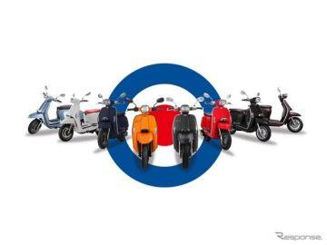 バイク王、ランブレッタの新車販売開始へ 初の正規ディーラー契約